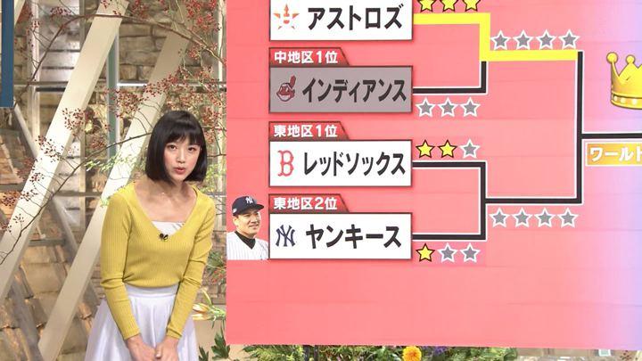 2018年10月10日竹内由恵の画像15枚目