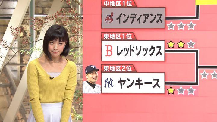 2018年10月10日竹内由恵の画像16枚目