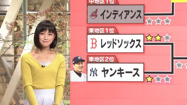 2018年10月10日竹内由恵の画像18枚目