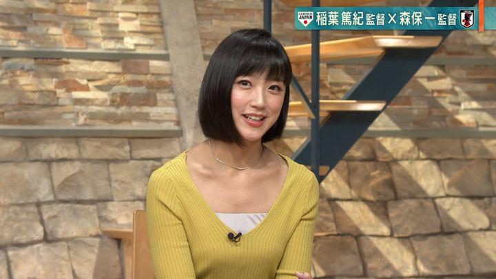 竹内由恵 報道ステーション (2018年10月10日放送 28枚)