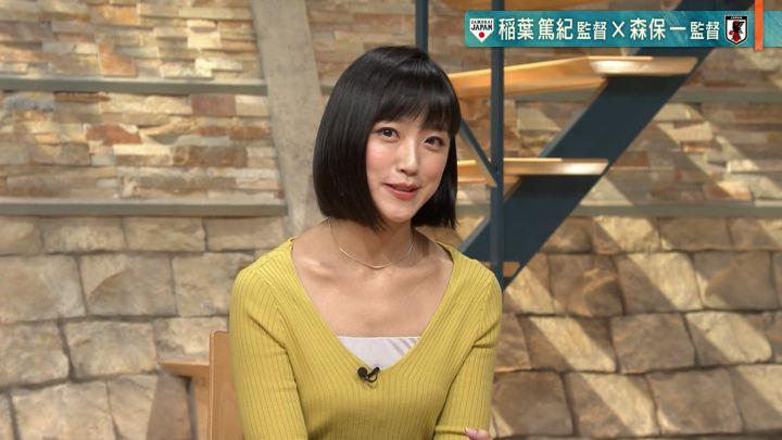 2018年10月10日竹内由恵の画像25枚目