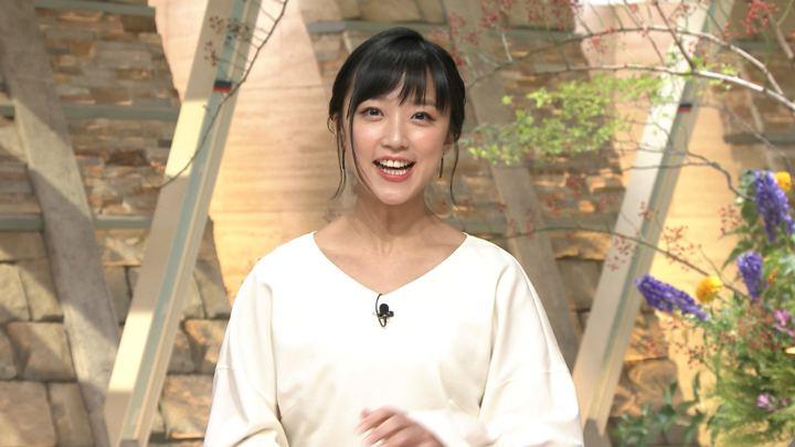 2018年10月11日竹内由恵の画像19枚目