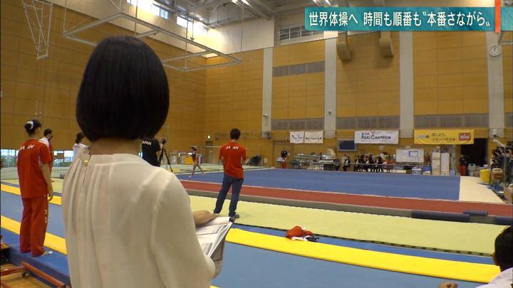 2018年10月11日竹内由恵の画像28枚目
