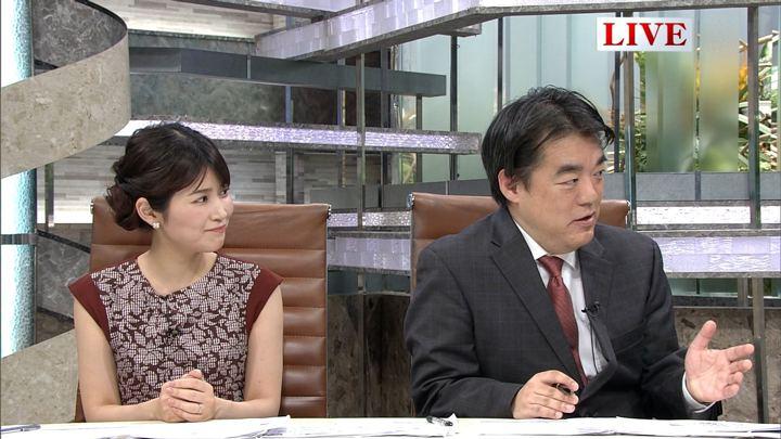 2018年08月13日竹内友佳の画像04枚目