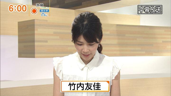 2018年08月19日竹内友佳の画像02枚目