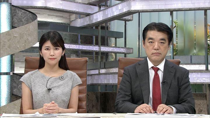 2018年08月20日竹内友佳の画像01枚目