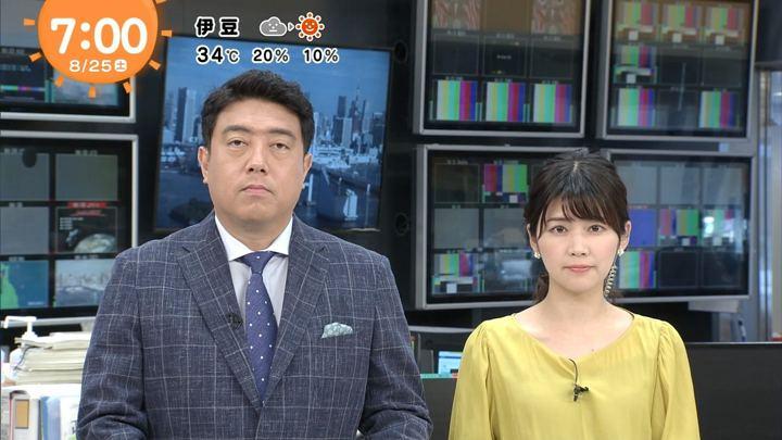 2018年08月25日竹内友佳の画像01枚目