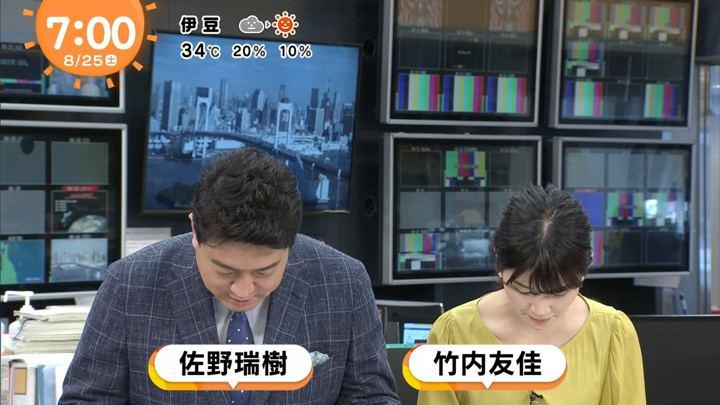 2018年08月25日竹内友佳の画像02枚目