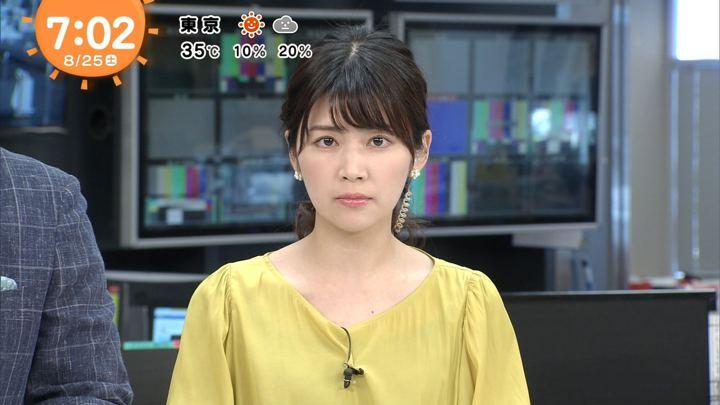 2018年08月25日竹内友佳の画像03枚目