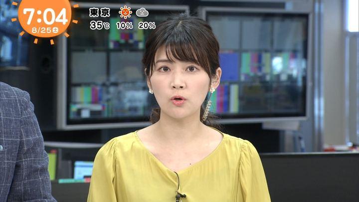 2018年08月25日竹内友佳の画像04枚目