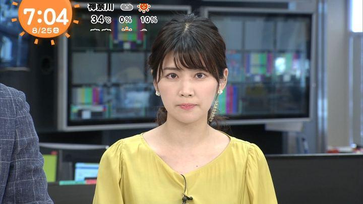 2018年08月25日竹内友佳の画像05枚目