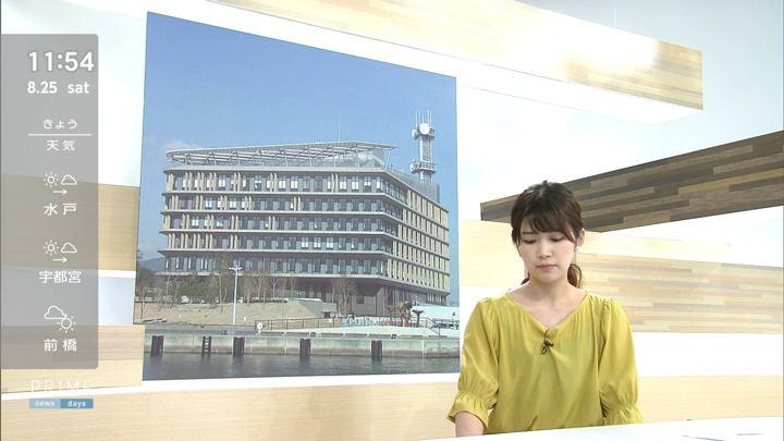 2018年08月25日竹内友佳の画像10枚目