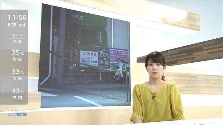2018年08月25日竹内友佳の画像11枚目