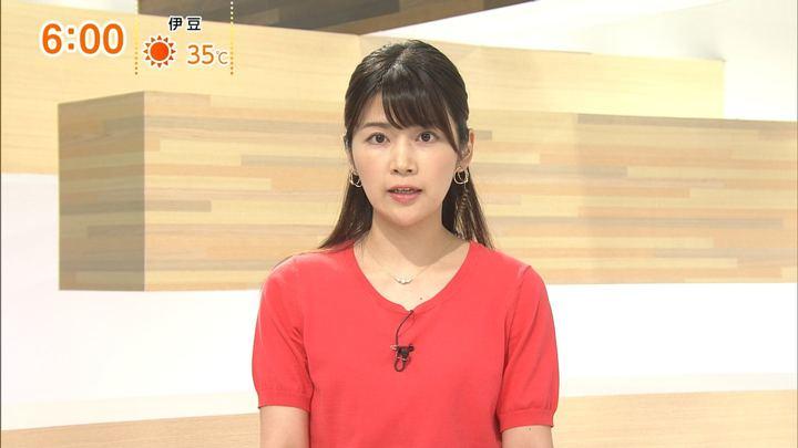 2018年08月26日竹内友佳の画像01枚目