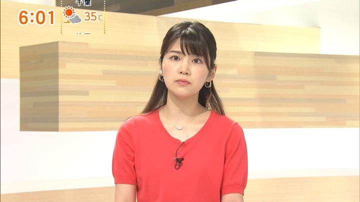 2018年08月26日竹内友佳の画像02枚目