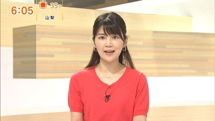 2018年08月26日竹内友佳の画像03枚目