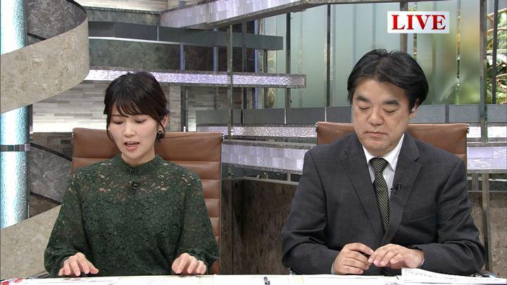 2018年08月27日竹内友佳の画像01枚目