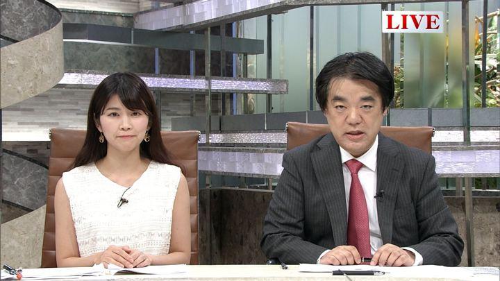 2018年08月28日竹内友佳の画像02枚目