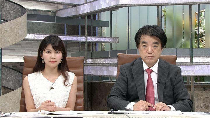 2018年08月28日竹内友佳の画像03枚目