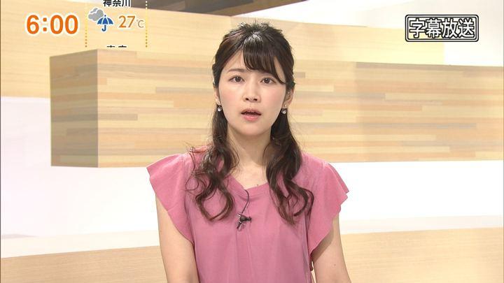 2018年09月02日竹内友佳の画像02枚目