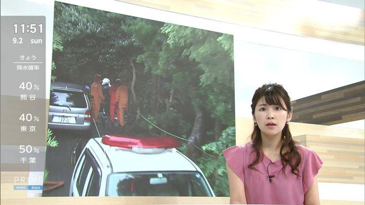 2018年09月02日竹内友佳の画像11枚目