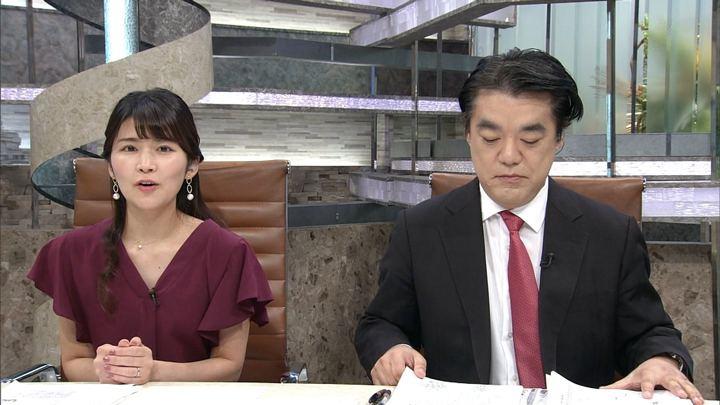 2018年09月03日竹内友佳の画像01枚目