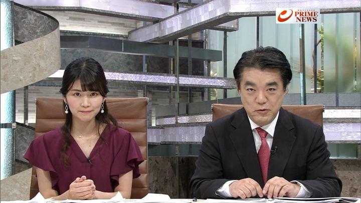 2018年09月03日竹内友佳の画像03枚目