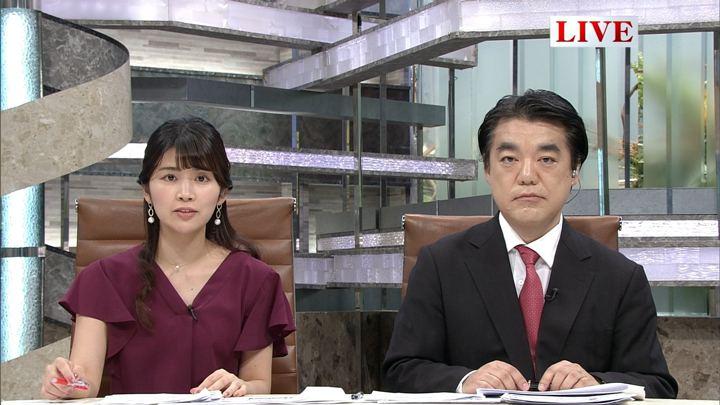 2018年09月03日竹内友佳の画像06枚目
