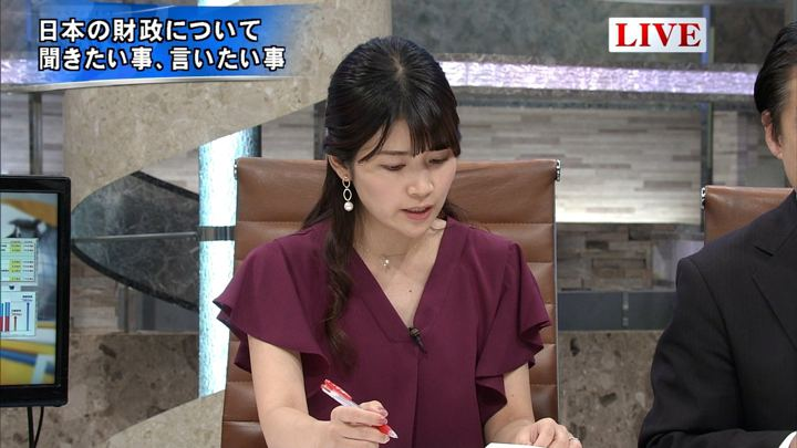 2018年09月03日竹内友佳の画像07枚目