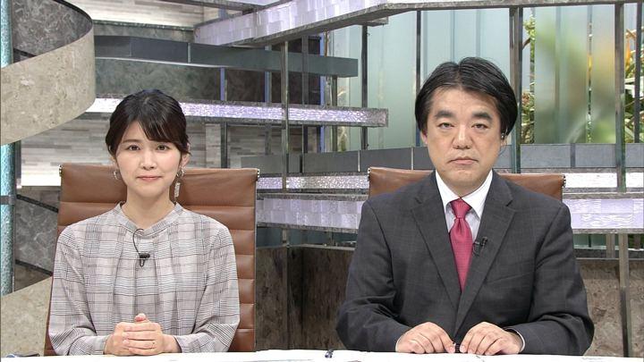 2018年09月04日竹内友佳の画像01枚目