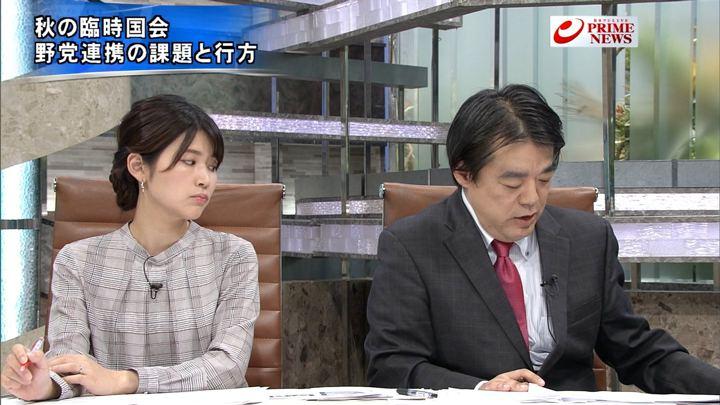 2018年09月04日竹内友佳の画像03枚目