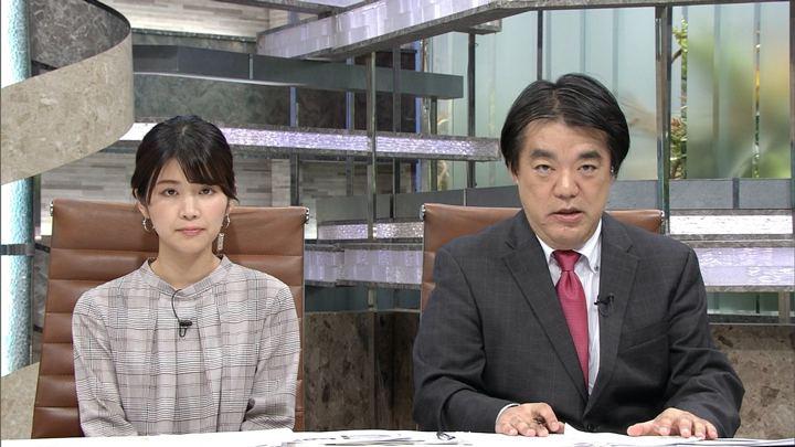 2018年09月04日竹内友佳の画像04枚目