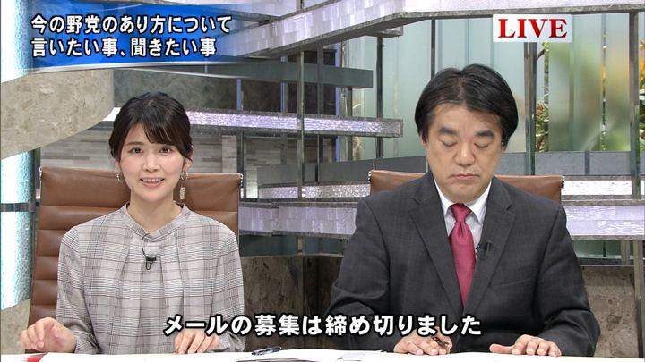 2018年09月04日竹内友佳の画像06枚目