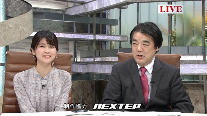 2018年09月04日竹内友佳の画像07枚目