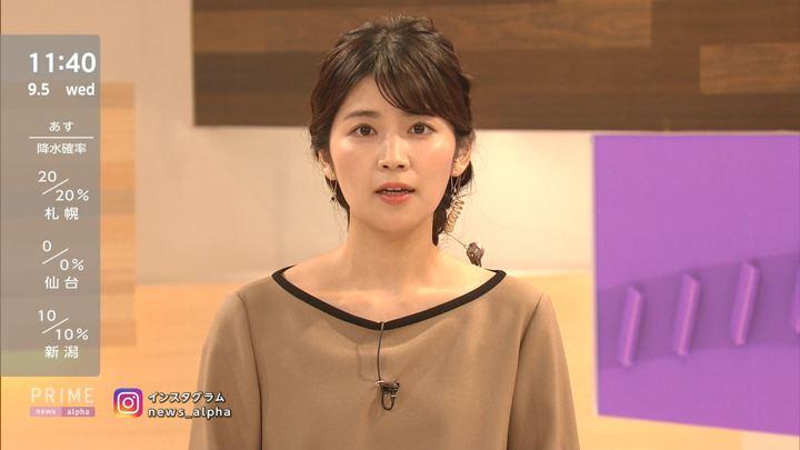2018年09月05日竹内友佳の画像04枚目