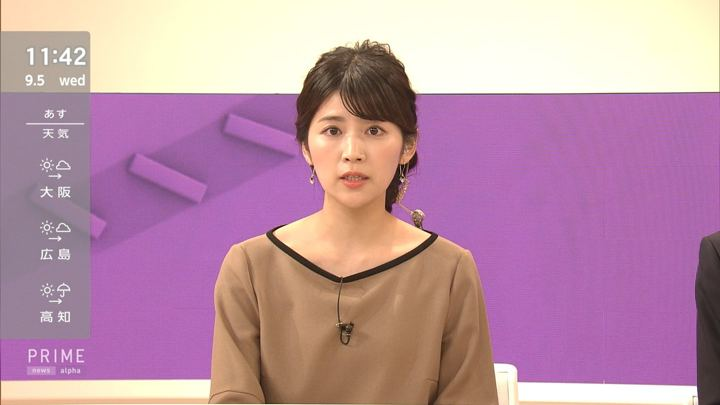 2018年09月05日竹内友佳の画像06枚目