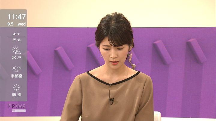 2018年09月05日竹内友佳の画像08枚目
