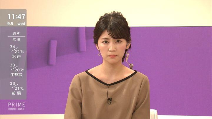 2018年09月05日竹内友佳の画像09枚目