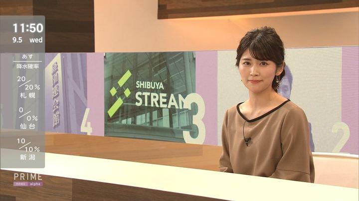 2018年09月05日竹内友佳の画像10枚目
