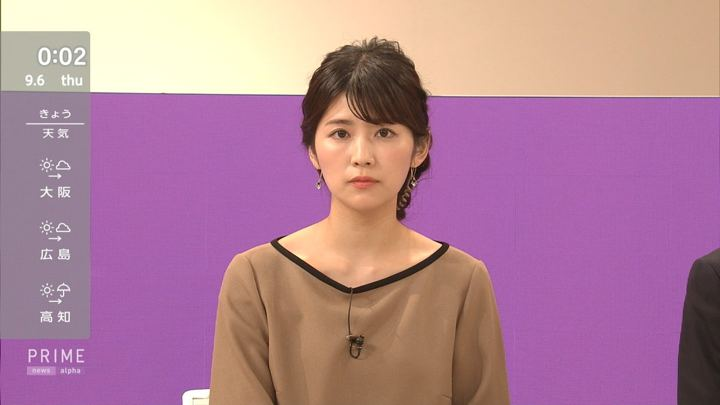 2018年09月05日竹内友佳の画像11枚目