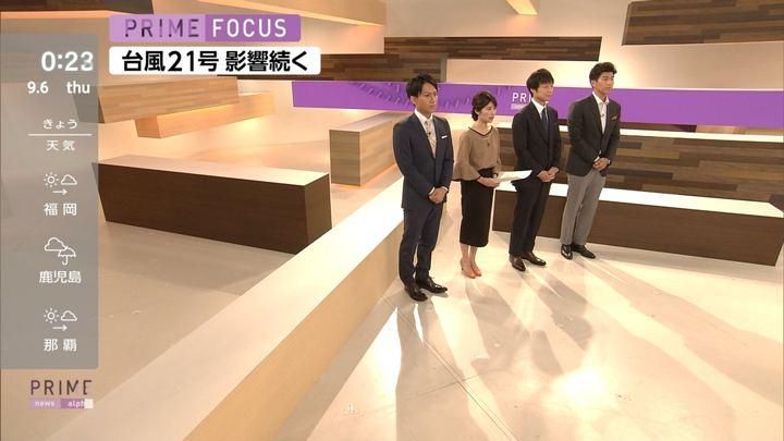 2018年09月05日竹内友佳の画像13枚目