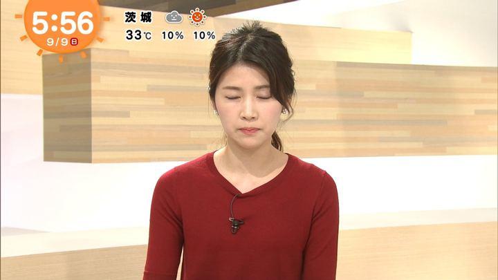 2018年09月09日竹内友佳の画像07枚目