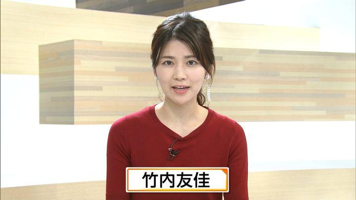 2018年09月09日竹内友佳の画像09枚目