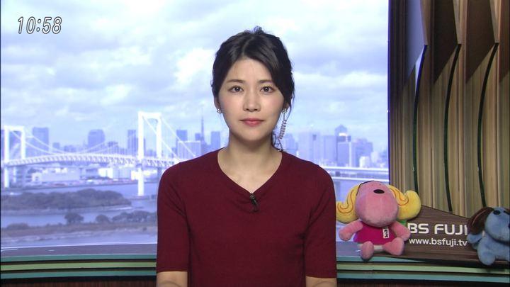 2018年09月09日竹内友佳の画像13枚目