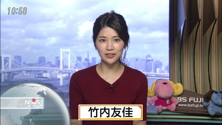 2018年09月09日竹内友佳の画像14枚目