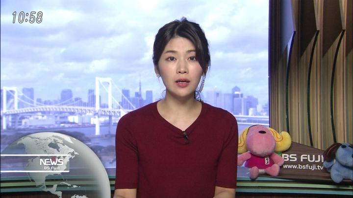 2018年09月09日竹内友佳の画像15枚目