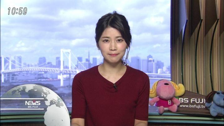 2018年09月09日竹内友佳の画像16枚目