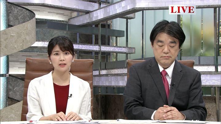 2018年09月10日竹内友佳の画像03枚目