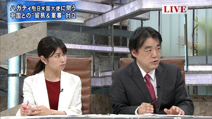 2018年09月10日竹内友佳の画像04枚目