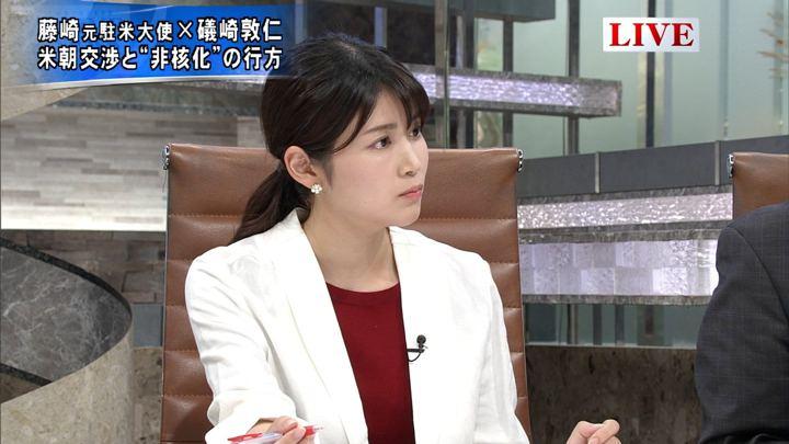 2018年09月10日竹内友佳の画像07枚目